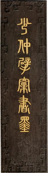 Boesnertest Chinesische Reibetusche Nr. 7
